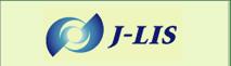 J-LIS 地方公共団体情報システム機構
