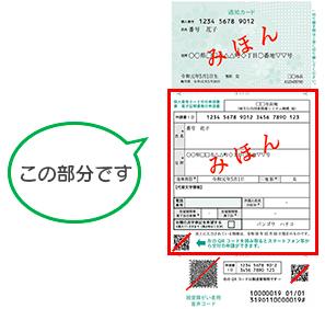 サイト 総合 マイ ナンバーカード